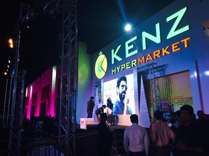 Kenz Hypermarket