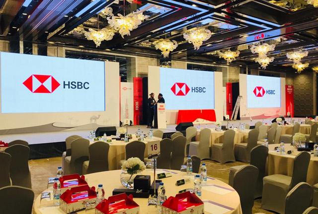 HSBC YEC 2018